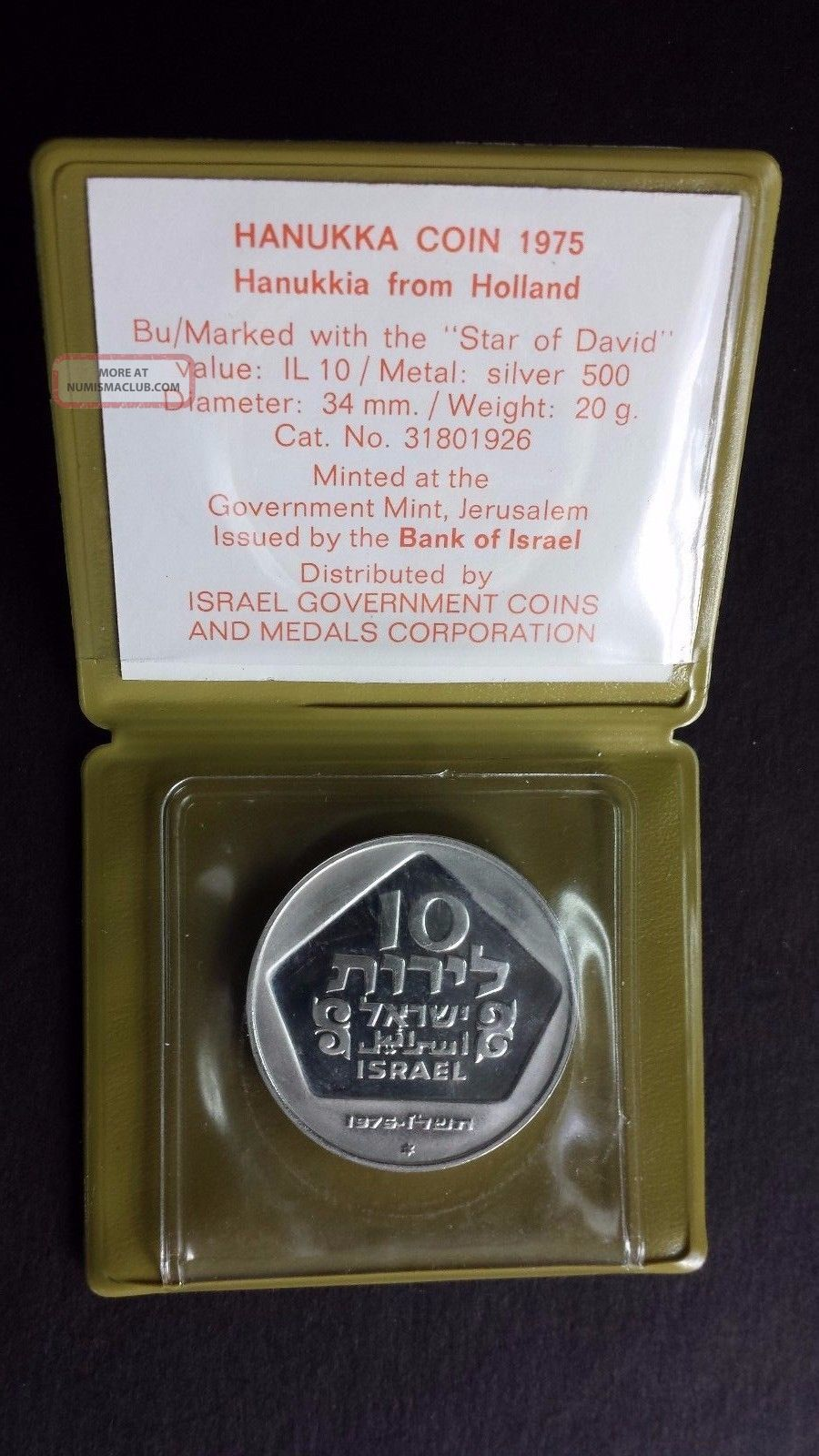 1975 Israel 10 Lirot Silver Coin Middle East photo