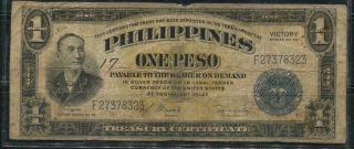 Paper Money Philippines 1944 1 Peso Victory F27378323 photo