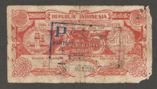 Indonesia Serang 25 Rupiah 1947; G; P - S124a; Stamped