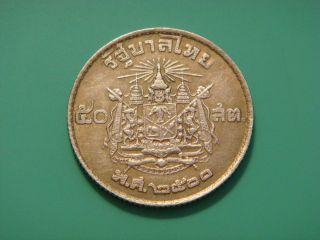 Thailand 50 Satang = 1/2 Baht,  1957 photo