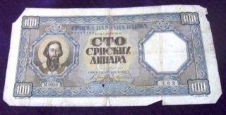 Yugoslavia Banknote 100 Dinara 1943 photo