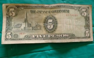 The Japanese Government Five 5 Pesos Note Rare Good Shape photo