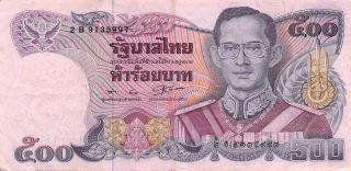 Thailand 500 Baht Nd.  1992 P 95 Series 2 B Sign.  56 Circulated Banknote photo