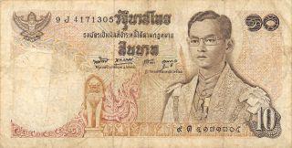 Thailand 10 Baht Nd.  1969 Series 9 J Sign.  49 Circulated Banknote photo