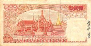 Thailand 100 Baht Nd.  1969 P 85a Series 50 K Sign.  42 Circulated Banknote photo