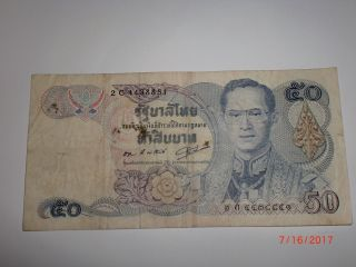 - Thailand Paper Money - Old Currency Note - Baht 50/ - Nd (1992) - Rare - Cir. photo