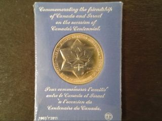 1967 Canada Israel Friendship Medal - Still - Uncirculated - 38mm Nickel photo