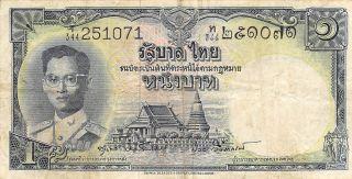 Thailand 1 Baht Nd.  1955 P 74d Series T/344 Sig.  40 Circulated Banknote photo