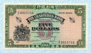 Hong Kong 5 Dollars 1962 - 70 P68c Vf, photo