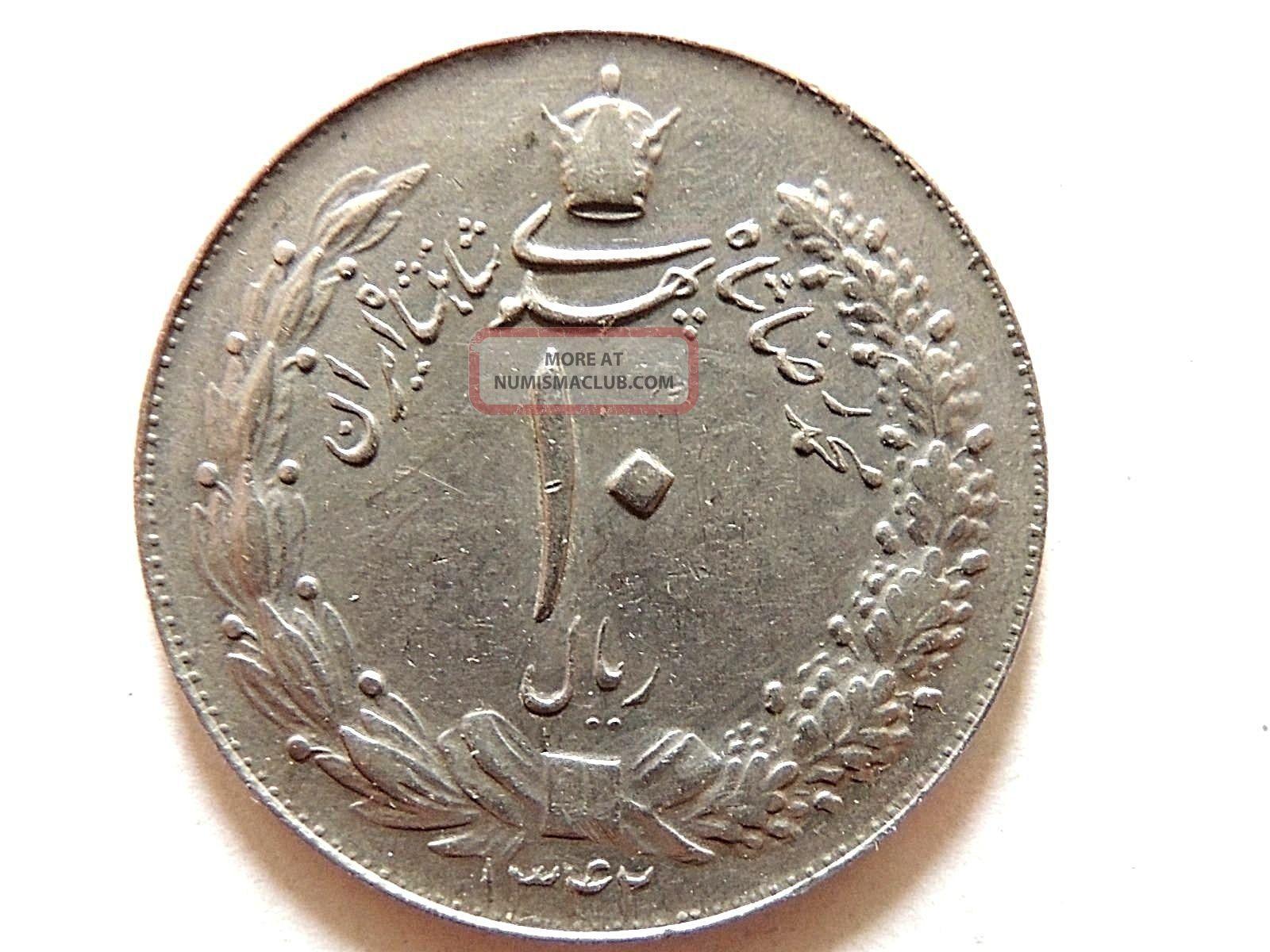 1963 Iranian Ten (10) Rial Coin