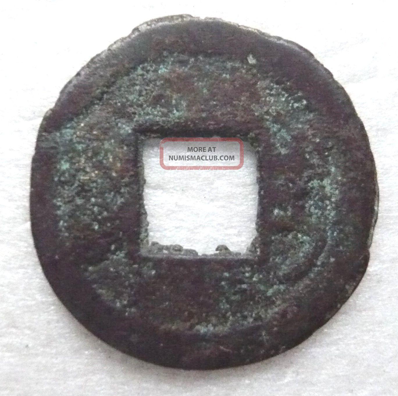 China,  Rare Qing Dynasty Tong Zhi Tong Bao Taiwan,  Vf Coins: Medieval photo