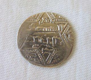 Crusader.  Silver Dirham,  Imitating Ayyubids Of Aleppo,  13th Century Ad. photo