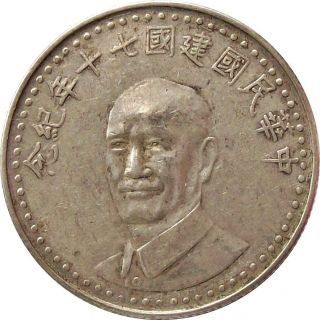 Chian Kai - Shek 70th Anniversary Silver Commemorative Medal 1981 Taiwan Very Fine photo