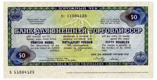 Ussr Russia Travellers Check 50 Rubles Nd (1987) Makeev - Nikitkin Unc photo
