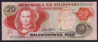 Philippines Error 20 Pesos Abl
