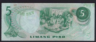 Philippines Error 5 Pesos Abl