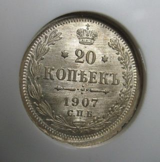 1907 Eb Russia 20 Kopek Ngc Ms - 66 Silver (nicholas - Ii) Kopeck photo