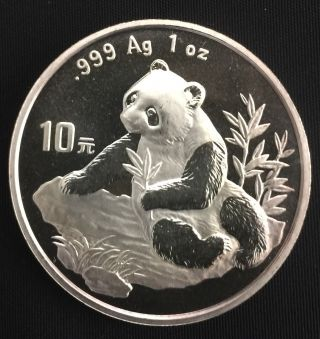 1998 1oz 10 Yuan Chinese Panda (large Date).  999 Silver Bu photo