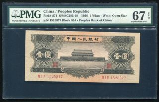 China 1956 1 Yuan Pick 871 Pmg 67 Epq photo