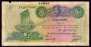 Lebanon Liban 1 Livre 1939,  P 26 photo