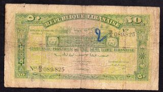 Lebanon Liban 50 Piastres 1942,  P 37 photo