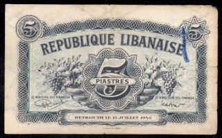 Lebanon Liban 5 Piastres 1942,  P 34 photo