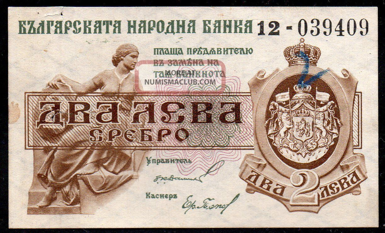 Bulgaria Kingdom - 2 Silver Leva 1920,  P31b Europe photo
