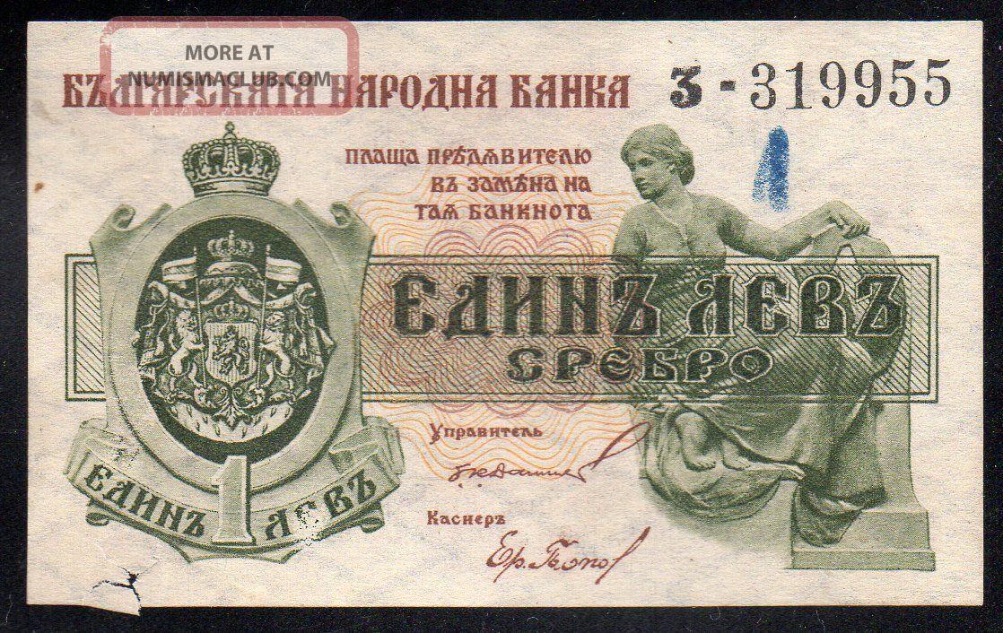 Bulgaria Kingdom - 1 Silver Lev 1920,  P30a Europe photo