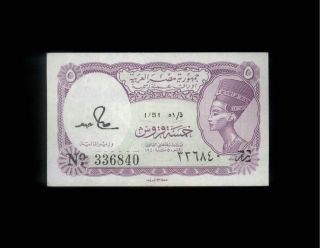 Egypt 5 Piastres 1971,  Sign : ٍs.  Hamed,  Pick : 182,  Unc,  Rare photo