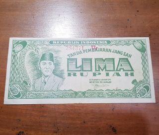 Indonesia 5 Rupiah Ori Djokjakarta 1947 [3] photo