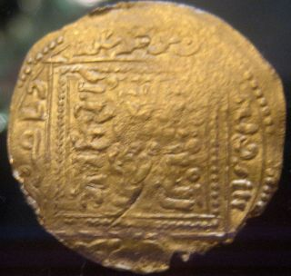 Very Rare Gold Arabian Empire North Africa Merinid Abu Zayd 1374 - 1382 Marrakesh photo