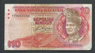 Malaysia 1983 - 84 10 Ringgit P 21 Circulated photo