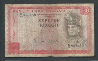 Malaysia 1976 10 Ringgit P 15 Circulated photo