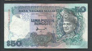 Malaysia 1995 50 Ringgit P 31c Circulated photo