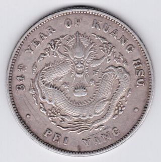 Dragon Dollar Yr 34 1908 Chihli Pei Yang 7 Mace 2 Candareens Chinese Silver Coin photo