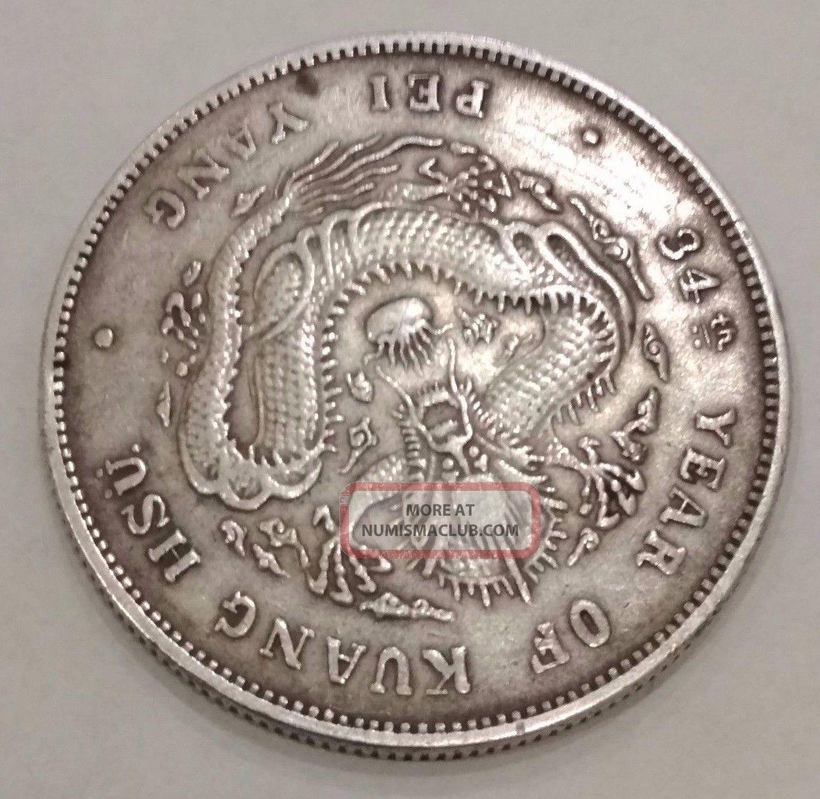 Dragon Dollar Yr 34 1908 Chihli Pei Yang 7 Mace 2