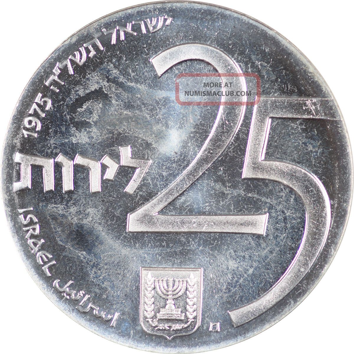 1975 Israel 25 Lirot,  27th Independence,  Proof,  Km - 81,  Holder Middle East photo