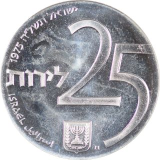 1975 Israel 25 Lirot,  27th Independence,  Proof,  Km - 81,  Holder photo