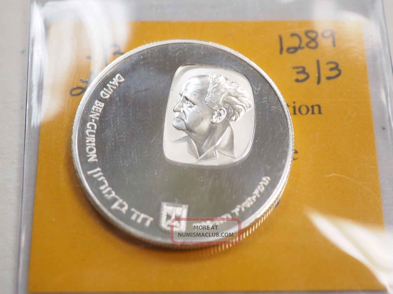 1974 Israel David Ben - Gurion Silver Proof 25 Lirot Middle East photo