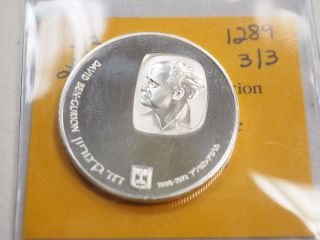 1974 Israel David Ben - Gurion Silver Proof 25 Lirot photo