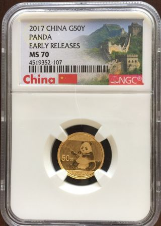 2017 Gold China Panda; 1/10th Oz Gold,  10 Yuan,  Er Ngc Ms70 photo