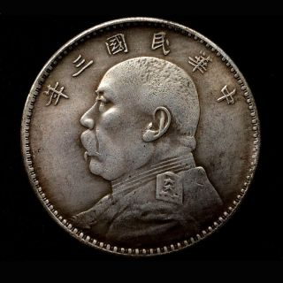 Chinese Dynasty Ancient Coin (republic Of China 3) Silver Coin 1914 Signature 3年 photo