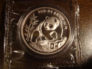 1990 Chinese Panda - 1 Oz.  999 Fine Silver Coin Gem Bu photo