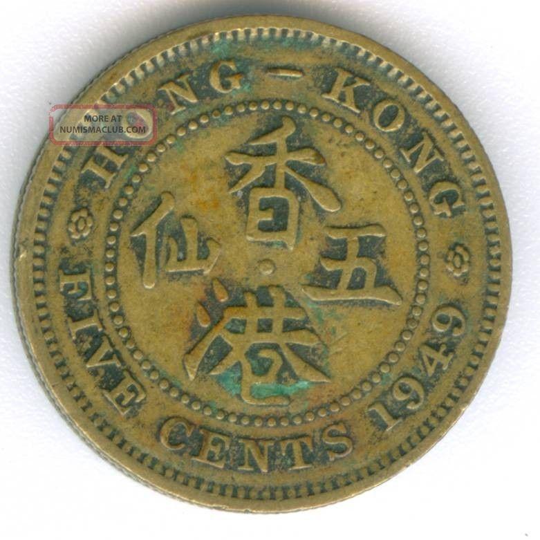 Hong Kong United Kingdom China 1949 British Colony 5 Cents Coin Money