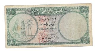 Qatar & Dubai 1 Riyal Circ.  Fine.  Rare photo