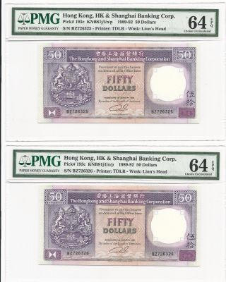 1992 Hong Kong $50 Fifty Dollars Hsbc,  2x Running Pair,  P - 193c,  Pmg 64 Epq Unc photo