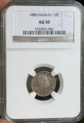 ☆great Price☆ 1883 Hawaii Kalakaua Dime Ngc Au - 50 Cheapest On Ebay photo