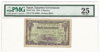 1918 Egypt 5 Piastres Government Banknote,  Pmg 25 Vf,  P - 162,  Rare Popular Issue photo