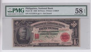 Philippines $50 1920 Pmg Graded Choice About Unc 58epq photo