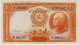 Iran 1938 Issue Shah Reza 20 Rials Western Serial Crisp Banknote Xf.  Pick 34aa. photo